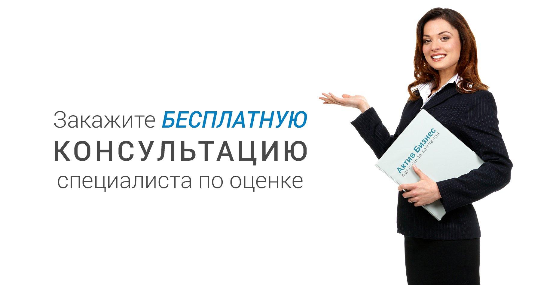 3_konsult